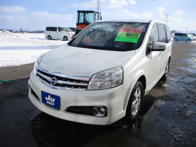 日産 ハイウェイスター 4WD 電動スライドドア TV ナビ AW