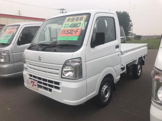 「スズキ」「キャリイトラック」「トラック」「青森県」の中古車