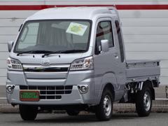 ハイゼットトラックジャンボ 4WD 届け出済未使用車
