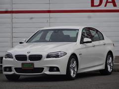 BMW523i Mスポーツ ワンオーナー パワートランク