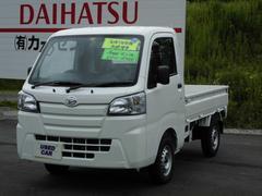 ハイゼットトラックスタンダード 4WD 登録済み未使用車