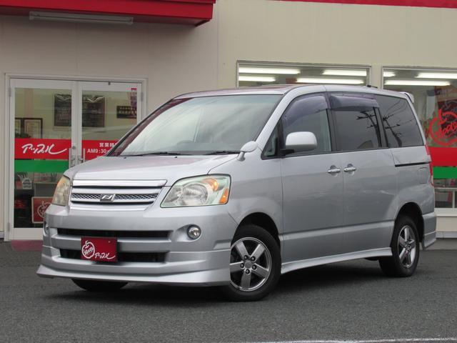 トヨタ X スペシャルエディション