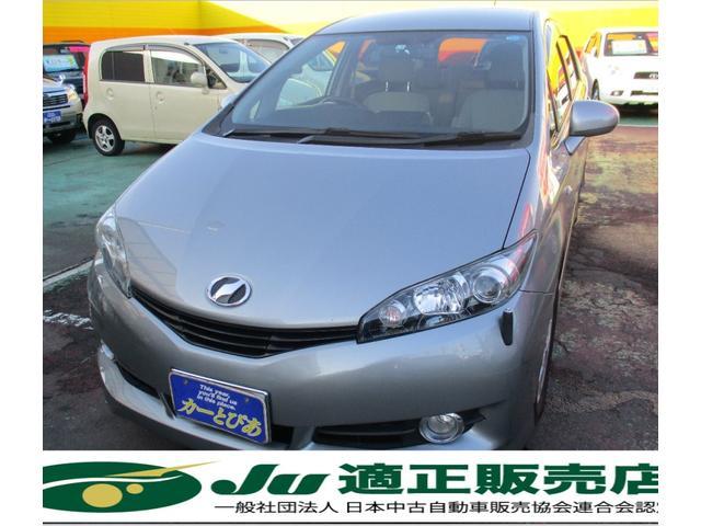 トヨタ 1.8X HIDセレクション ナビTV ETC 4WD
