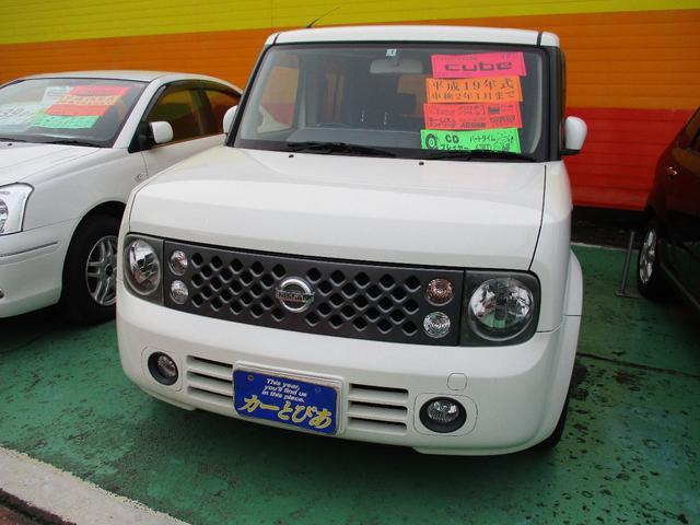日産 14S FOUR スマートキー CDオーディオ 切替式4WD