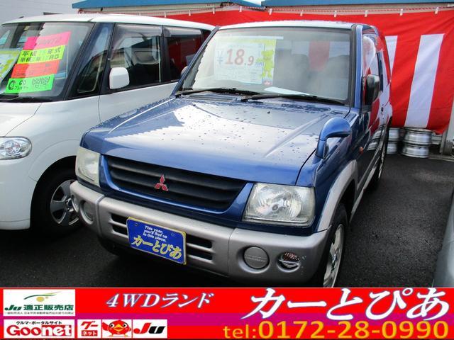 三菱 パジェロミニ X  エアコン パワステ キーレス 切り替え式4WD