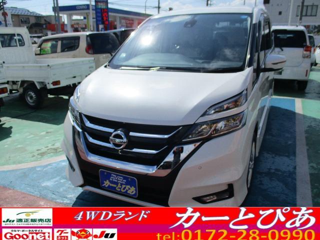 日産 ハイウェイスター☆プロパイロット☆ ナビTV☆ETC 4WD