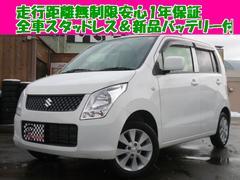 ワゴンRFX4WD1年保証走行距離無制限 関東仕入れ シートヒーター