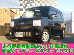 ムーヴコンテX リミテッド 4WD 関東仕入れ 1年保証 電動シート