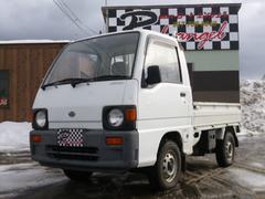 サンバートラックSDX 4WD