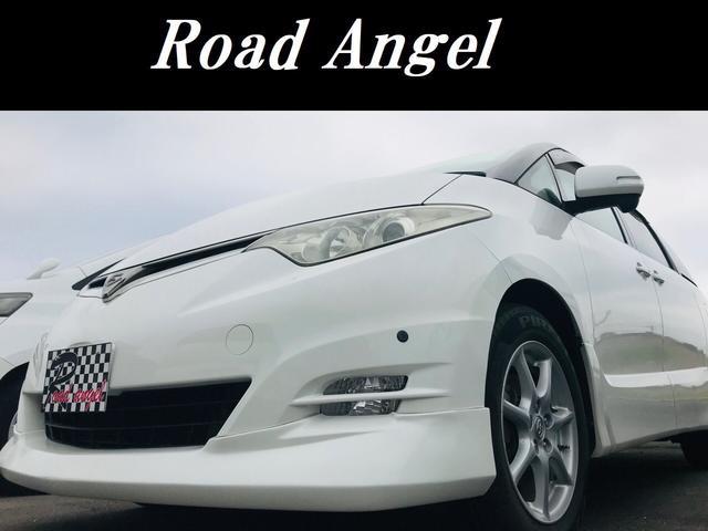 トヨタ 2.4アエラスG4WDスタッドレス&冬ワイパー付 1年保証