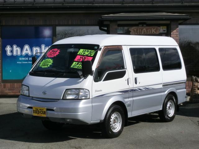 日産 VX 4WD 低床 ワンオーナー