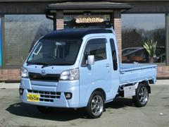 ハイゼットトラックジャンボ 4WD 3方開