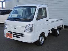 NT100クリッパートラックDX農繁仕様4WD 届出済未使用車