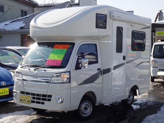 ダイハツ スタンダードSAIIIt JP STAR キャンピングカー 4人乗り 8ナンバー登録 サイドオーニング ベッド シンク LED間接照明 サブバッテリー 2000Wインバーター ソーラーパネル 外部電源 アンドロイドディスプレイ