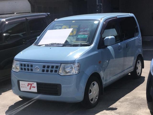 「日産」「オッティ」「コンパクトカー」「青森県」の中古車