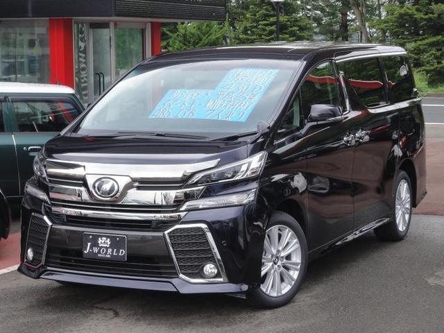 トヨタ 2.5Z Aエディション 4WD