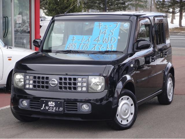 日産 14S 4WD