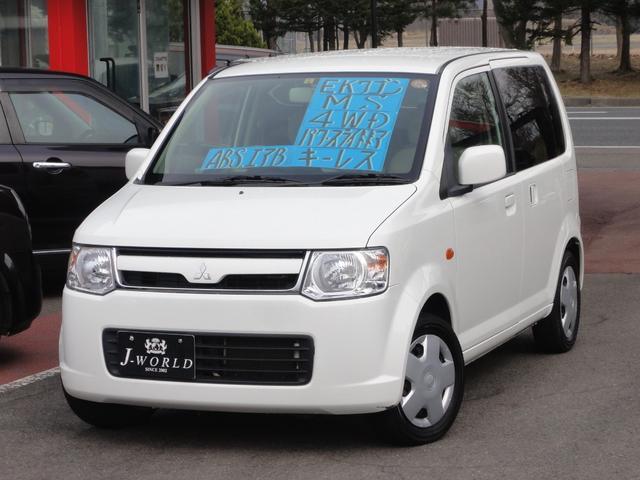 三菱 MS 4WD