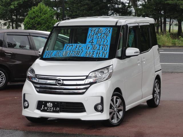 日産 ハイウェイスター ターボ 4WD 純正ナビTV