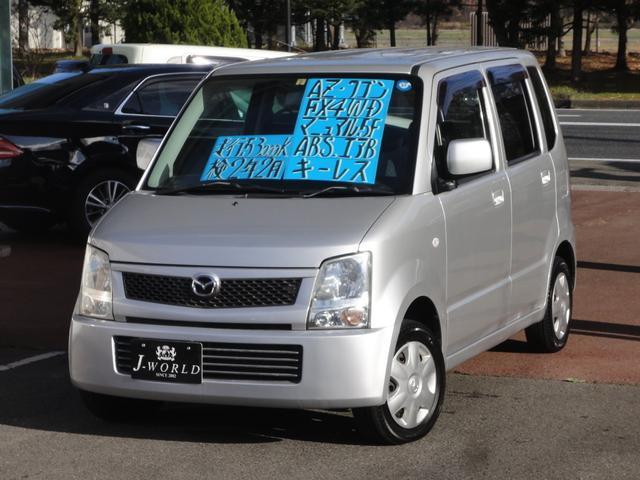 「マツダ」「AZ-ワゴン」「コンパクトカー」「岩手県」の中古車