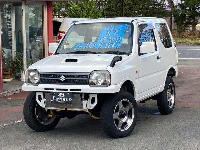 スズキ ジムニー XG 4WD リフトアップ