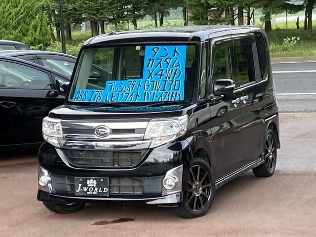 タント カスタムX 4WD パワースライドドア