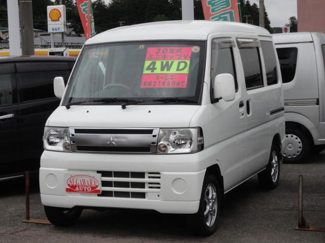 三菱 CD 4WD キーレス