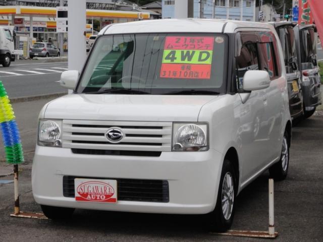 ダイハツ X 4WD スマートキー CD ベンチシート パワーシート