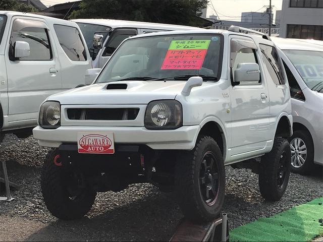 スズキ ワイルドウインド 4WD ターボ リフトUP 社外バンパー 革シート マットタイヤ フジツボマフラー