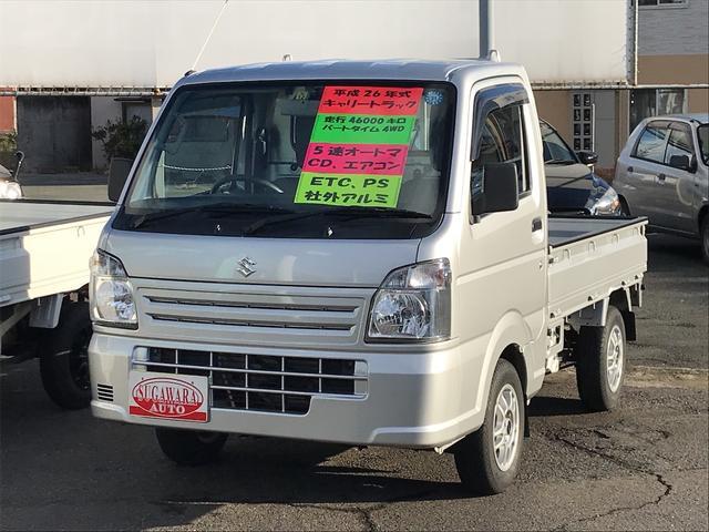 スズキ KCエアコン・パワステ 4WD 5AGS ABS Wエアバッグ ETC 社外アルミホイール
