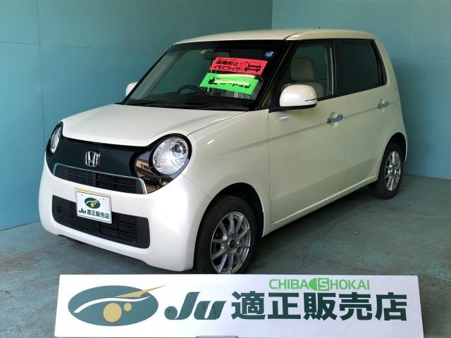 ホンダ G・Lパッケージ キーフリー 4WD