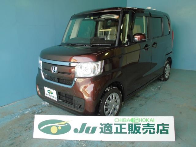 ホンダ G・EXホンダセンシング 大画面ナビ Bカメ ETC 4WD