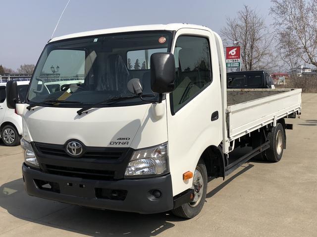 ダイナトラック ワイド ロング 平ボディ 最大積載量2000kg 4WD