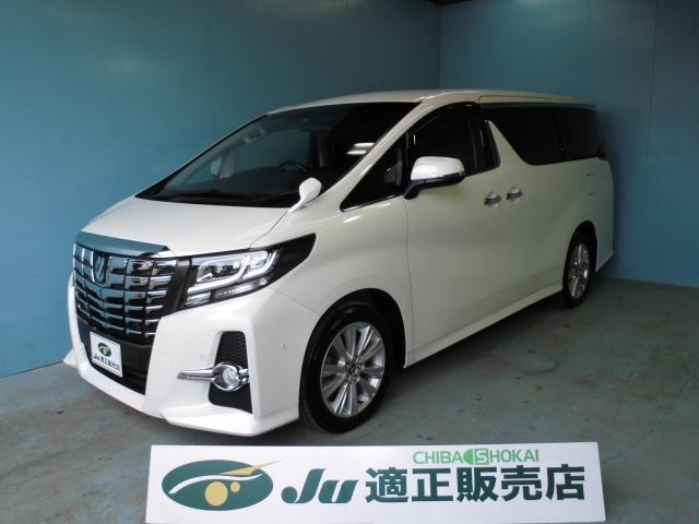 トヨタ 2.5S ナビ フルセグ ETC 4WD