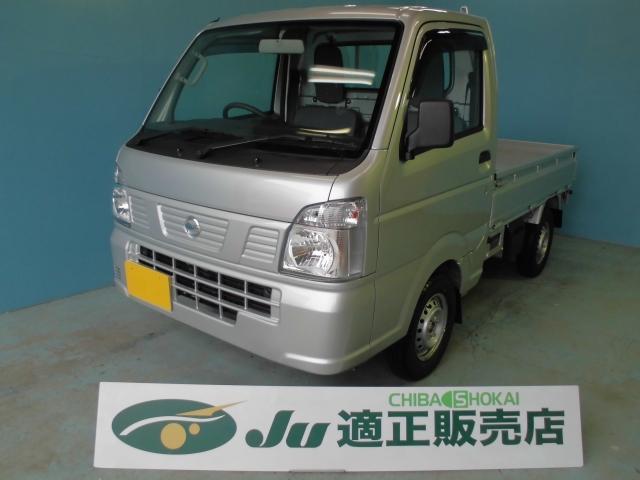 日産 DX 4WD エアコン パワステ オートマ