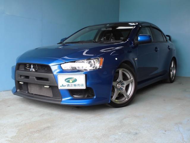 三菱 GSRエボリューションX 4WD 車高調