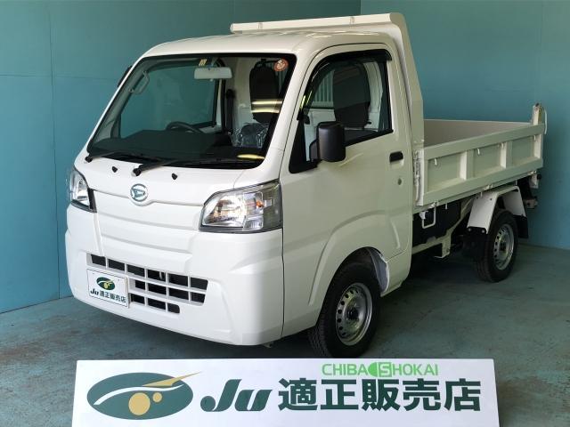 ダイハツ 多目的 PTO ダンプ 4WD