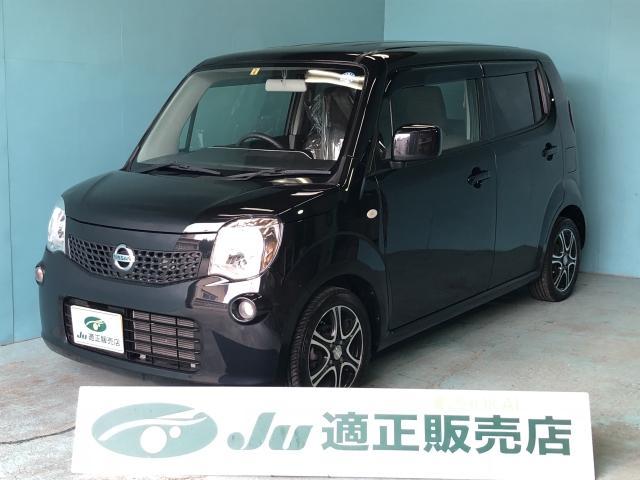 日産 S FOUR 社外AW ローダウン 4WD