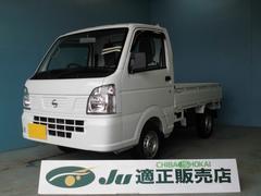 NT100クリッパートラックDX 4WD パワステ
