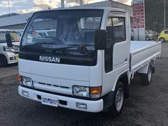 アトラストラック1.5 平ボディ 4WD