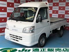 ハイゼットトラックハイルーフ 4WD 保冷車 パワーウィンドウ オートマ