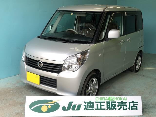日産 G 地デジ TVナビ 片側電動ドア シートヒーター 4WD
