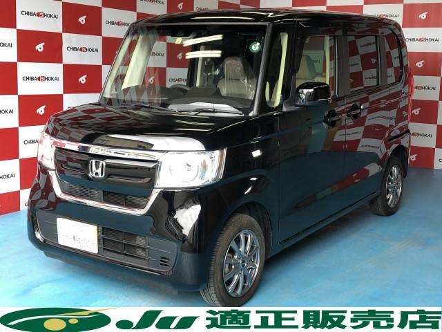G・EX ホンダセンシング 両側電動 ETC シートヒーター(1枚目)