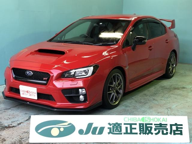 スバル STI タイプS 4WD STI リップ 社外オーディオ