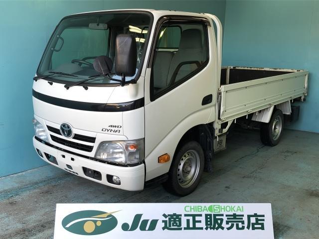 トヨタ ロング シングルジャストロー 積載 1250kg 4WD