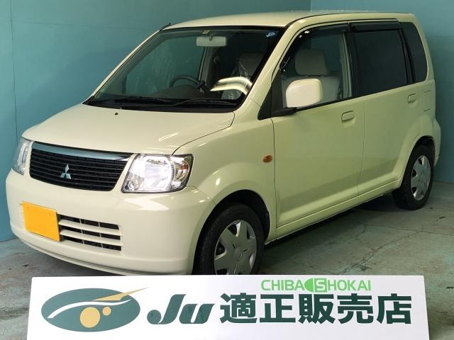 三菱 eKワゴン M 4WD シートヒーター キーレス (検31.7)
