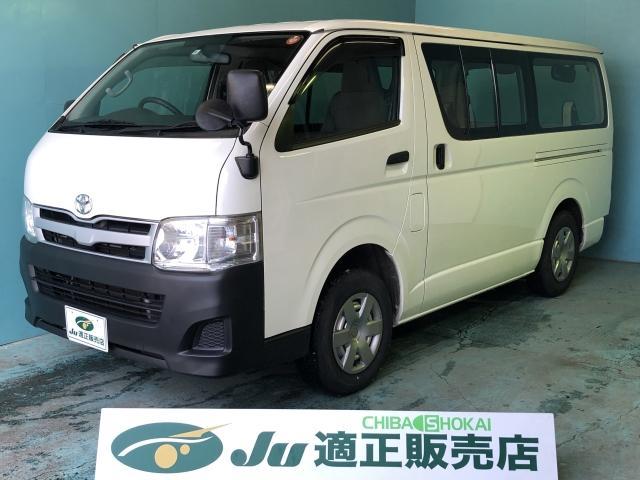トヨタ ロングDX リフト 260kg 4WD