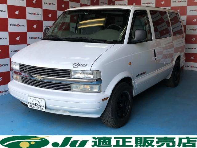 シボレー オーパス 4WD 三井物産モデル