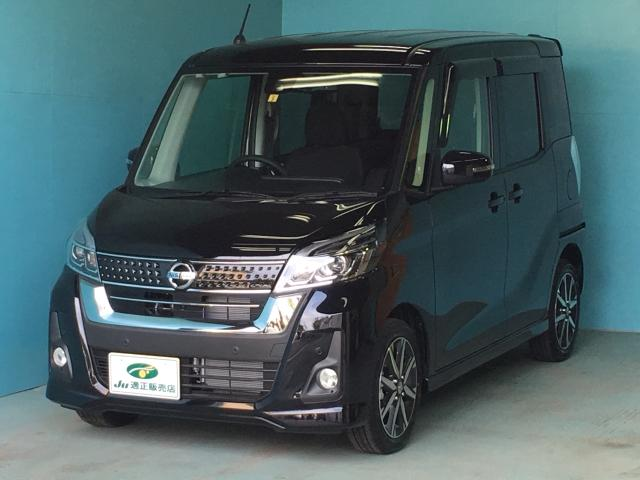 日産 ハイウェイスター X Gパッケージ 4WD 両側電動ドア
