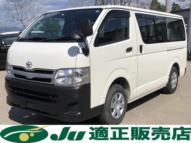 トヨタ ロング DX ナビ TV ETC オートマ 9人 4WD